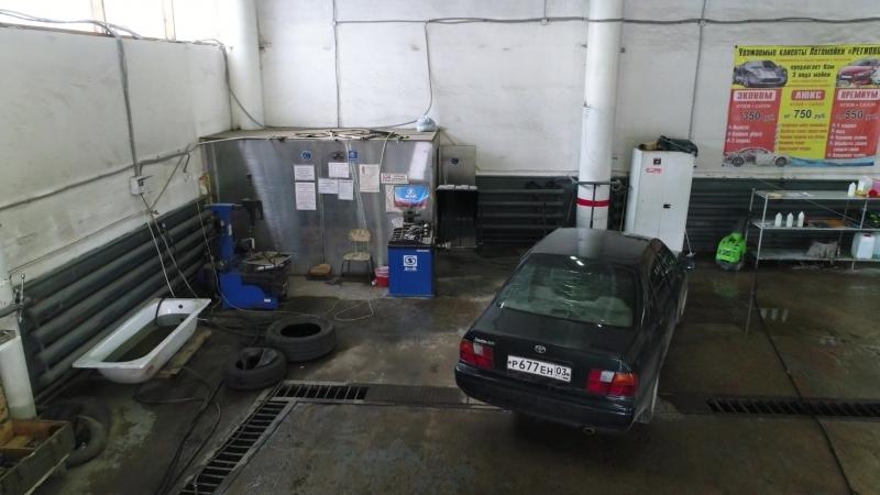 Шиномонтаж, Автомойка Регион 03