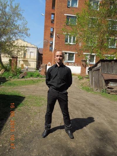 Михаил Маслов, 19 мая 1989, Ижевск, id162039857