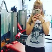 Наталья Однодворцева