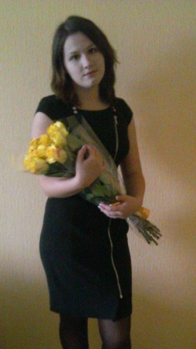 Диана Надрова, 9 августа 1998, Москва, id144958279