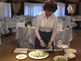 Мясной салат Кукушкино гнездо