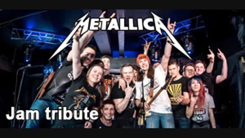 Metallica Jam tribute Rock bar Нижний Новгород 27.01.19