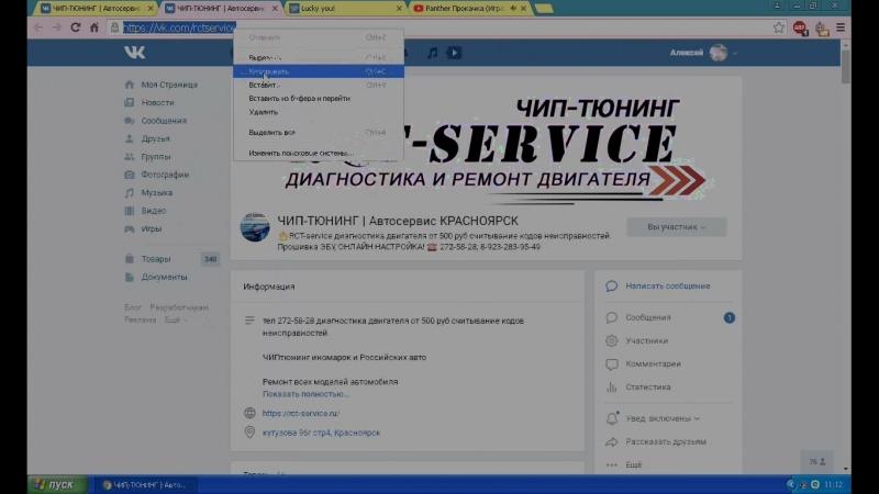 Итоги конкурса с 1000 рублей №4