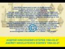 2018-08-01-12-24-01 Знаменка Мих, дача ПУСТЫРИ и ЛЕС УЖАС