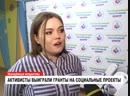 ЯМИ Муравленко