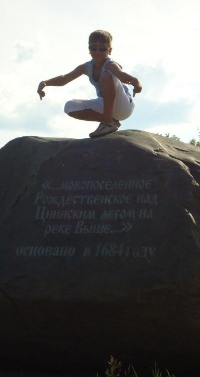 Илюха Кирпичёв, 8 августа 1999, Земетчино, id175295517