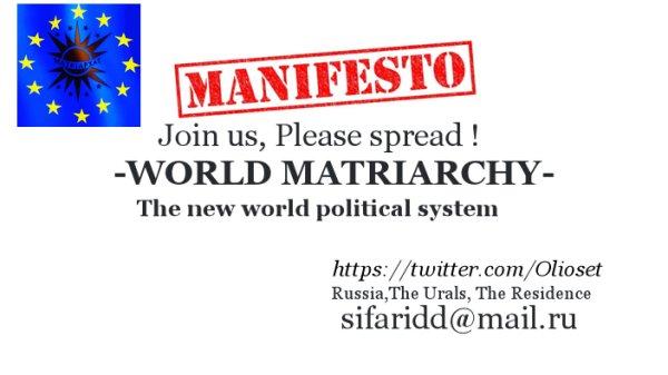 Присоединяитесь!