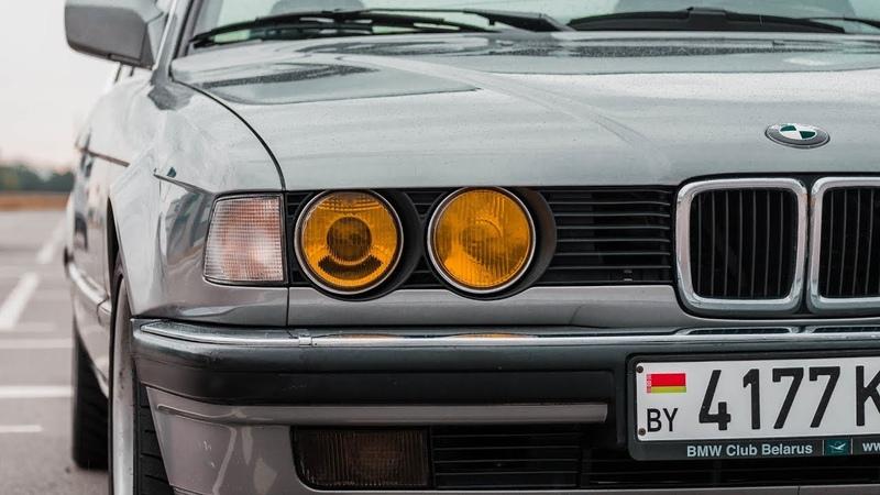 BMW E32 НАСТОЯЩИЙ РОК Н РОЛЛ