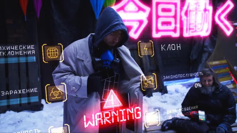 Киберпанк, недалекое будущее в России 2077 год. Cyberpunk