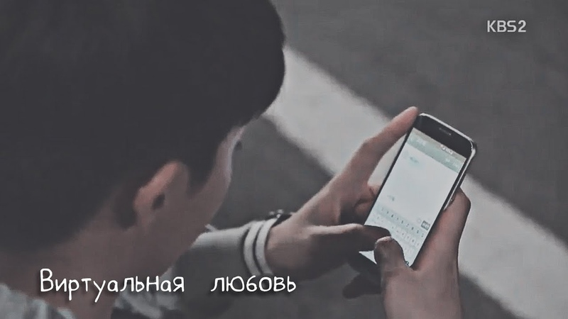 Bl Кон Тэ Кван Хан Иан Виртуальная любовь Yaoi