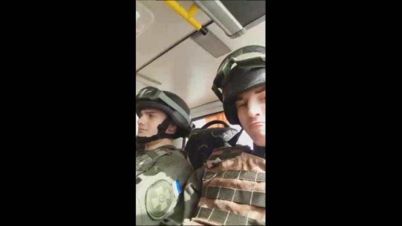 Национальная гвардия
