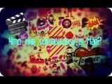 Что мне понравилось в Мае: Футболка Саша Спилберг, пенал Angry Birds...