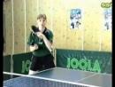 Уроки настольного тенниса. Часть 6