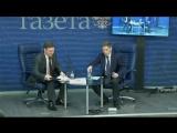 Итоговая пресс-конференция Леонида Левина