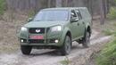 Новий Богдан 2351 для ЗСУ з колісною формулою 4х4