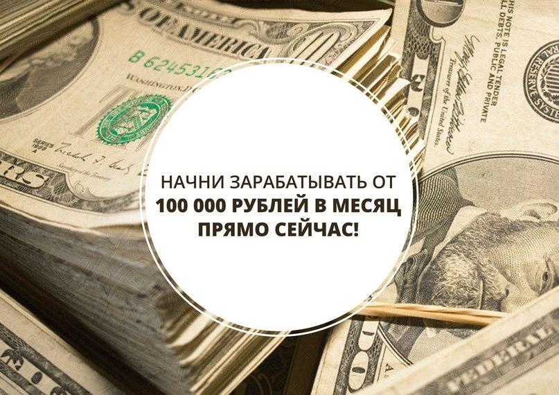 Αндрей Κовалев | Москва
