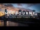 Melbourne Australia. The world's most liveable city.