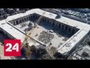 Цель - Дамаск ПВО Сирии перехватила израильские ракеты - Россия 24