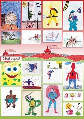 1 июня в Таганроге пройдет выставка детских рисунков