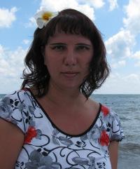 Лариса Захарова, 2 ноября , Мариинский Посад, id186187821
