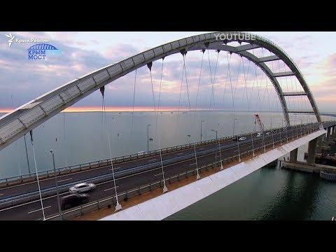 Какую правду прячут про мост?