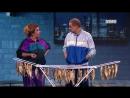 Comedy Woman - Сем блет