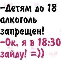 Олег Тыртышный, 6 ноября 1998, Москва, id150929120