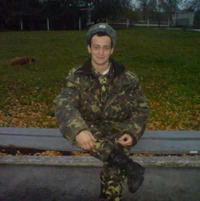 Влнтин Нчкин, 23 августа 1993, Харьков, id182880835