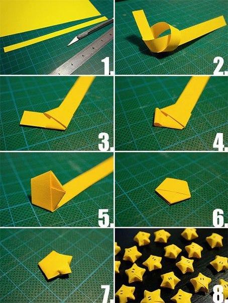 Как сделать звёздочки из бумаги 293