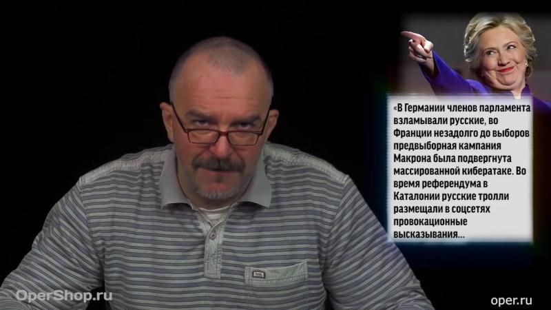 Goblin News 027 Роскомнадзор под подозрением, мега-скандал в Голливуде и отжиг Павленского в Париже [720p]