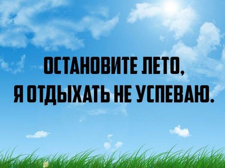 https://pp.userapi.com/c543103/v543103710/1f75f/6cIZi7uS6yk.jpg