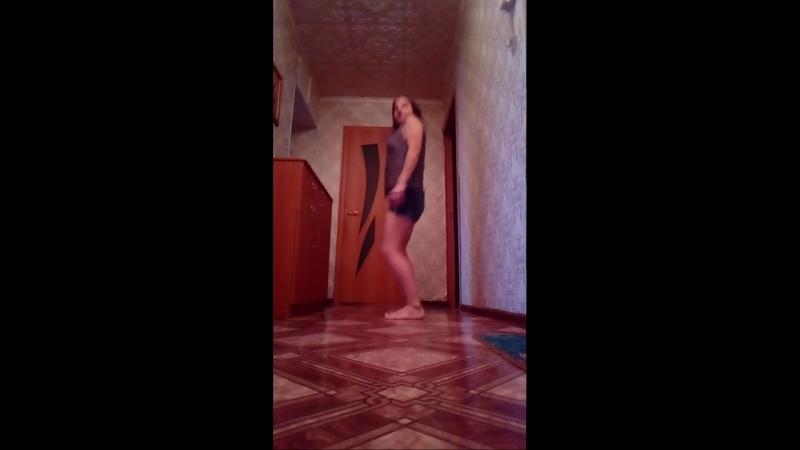 скучно решила потанцевать