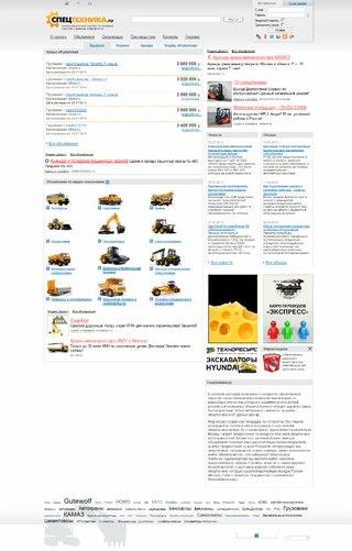 Здесь профессиональное продвижение сайтов челябинск это просто age/9 размещение статей в газетах