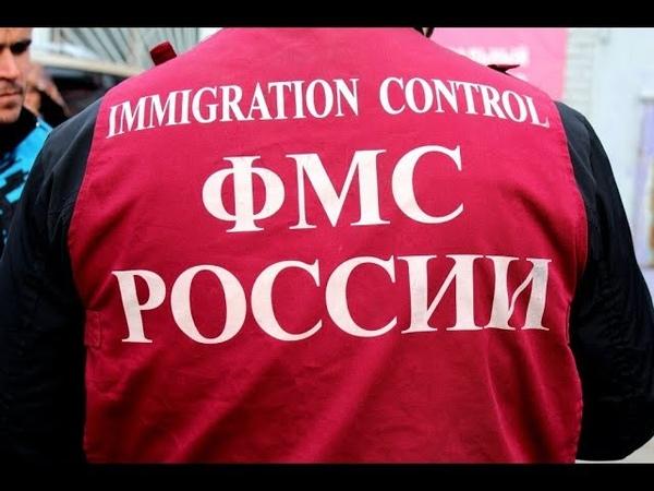 Недействительный паспорт РФ (ФМС)