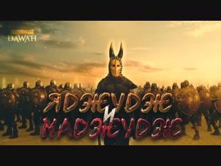 Появление Яджудж и Маджудж (Гог и Магог) | Признаки Конца Света