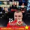 Mikhail Kononovich