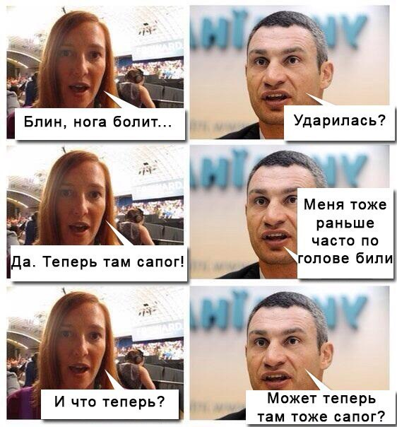 новости россия 1 сегодня новосибирск
