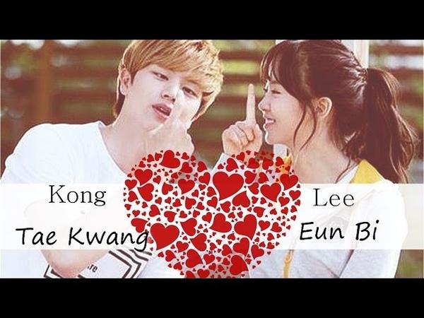 Tae Kwang ● Eun Bi ▎you're the only one