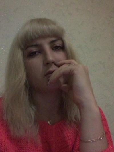 Розалина Ларина, 16 декабря 1988, Брест, id133777008
