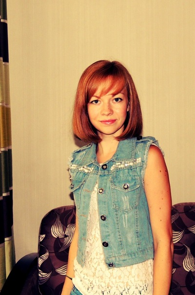 Ирина Болотова, 26 июня 1988, id13800296