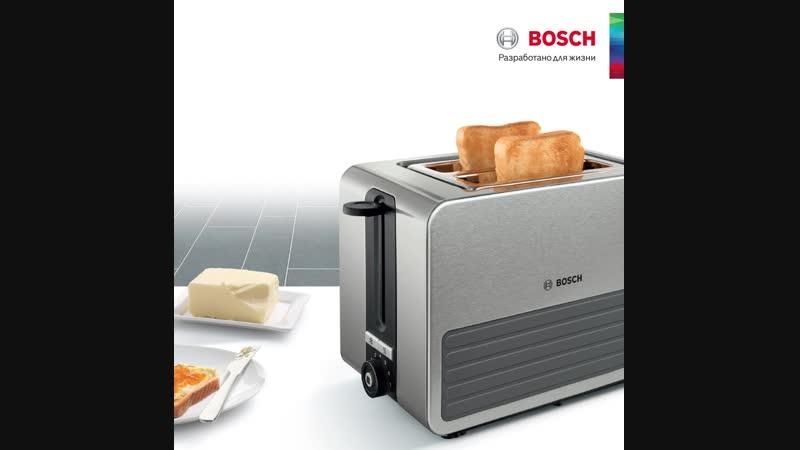 Чайник и тостер Bosch
