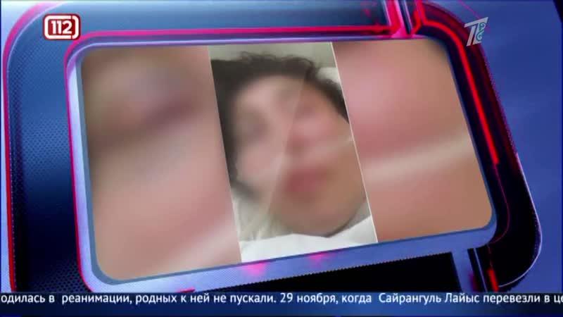Мать троих детей умерла при загадочных обстоятельствах