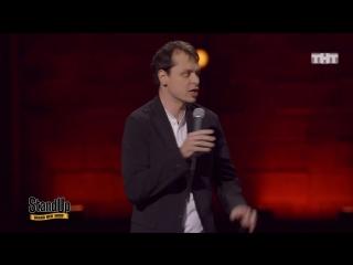 Stand Up: Виктор Комаров - Как начинается мой день