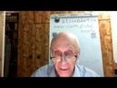 Философия Естествознания и Эфиродинамика встреча 6 Ацюковский В А