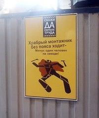 инструкция по охране труда для электрика в доу - фото 7