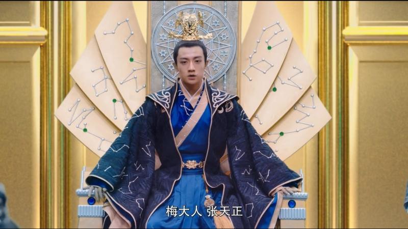 [AMG] О! Мой император 02_07/21