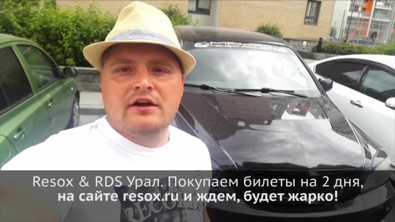 Видеоприглашение от Евгения Красильникова
