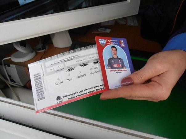 Немного о футболе и спорте в Мордовии (продолжение 3) - Страница 6 U_Oq6KSKvcM