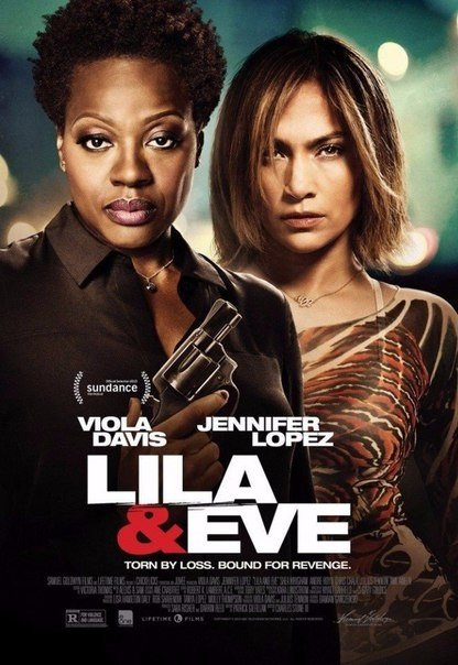 Лейла и Ив  Лила и Ева (2015) HD