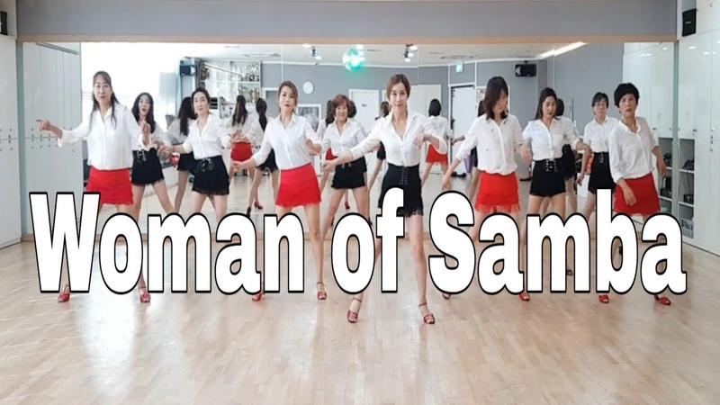 Woman of Samba-Line Dance (Beginner )윤은희 (Eun Hee Yooon)